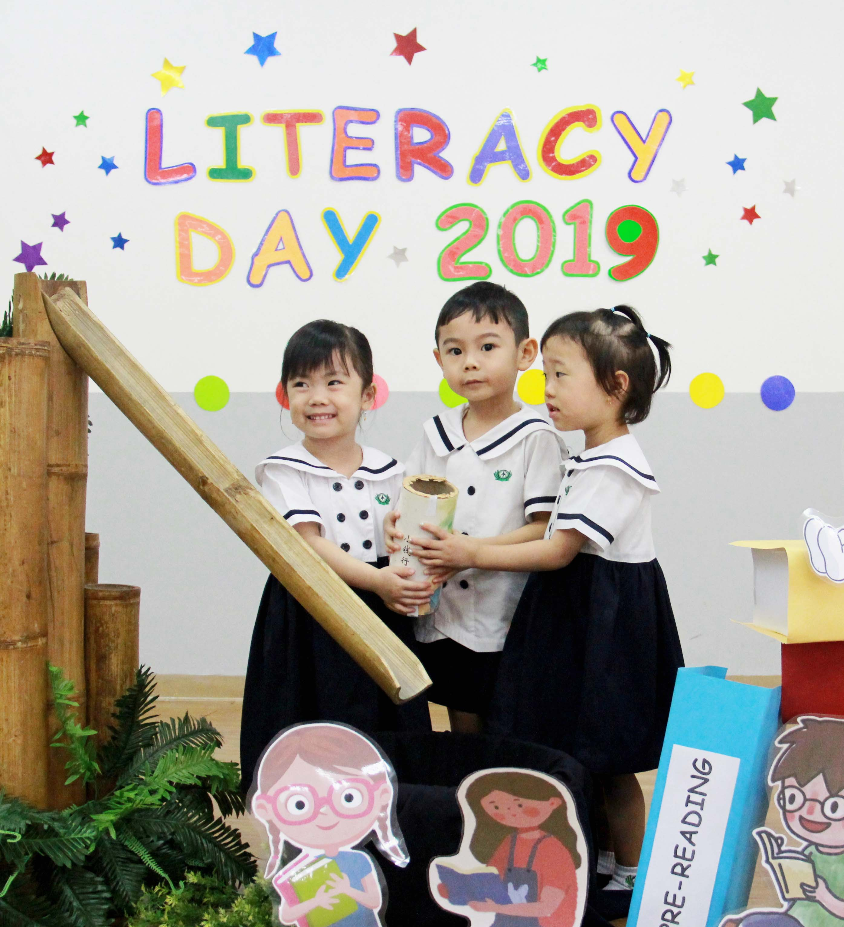 Tzu Chi Early Childhood Celebrates Literacy Day with Love